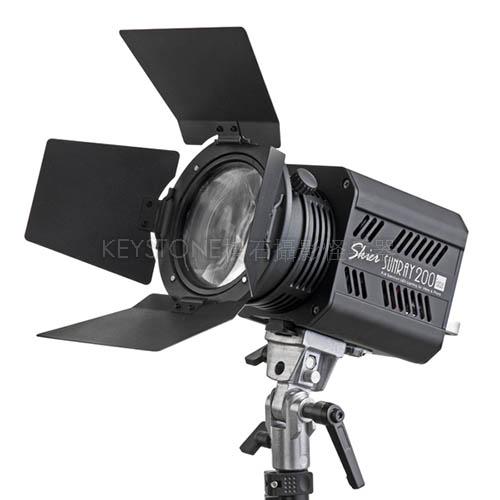 Skier Sunray 200 Focus LED燈