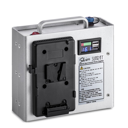 Skier KPH-01雙V掛電池電源供應器
