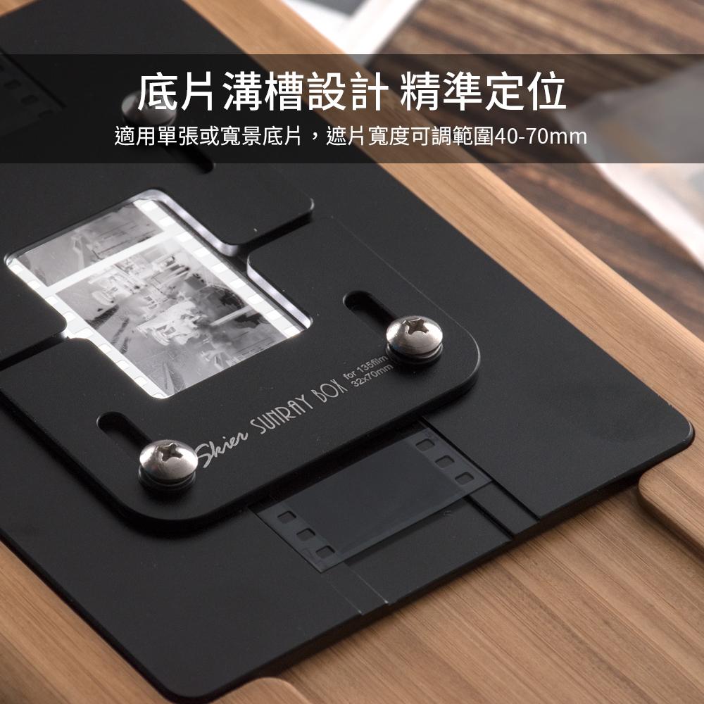Skier Sunray Copy Box 3 翻拍光箱(135)