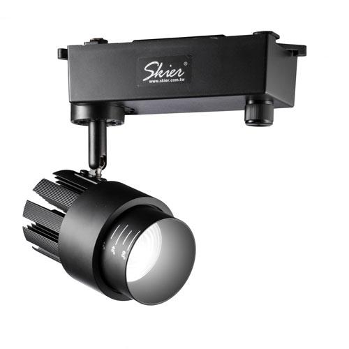 Skier 30W/5600K 調光藝術鑑賞用軌道燈(黑)