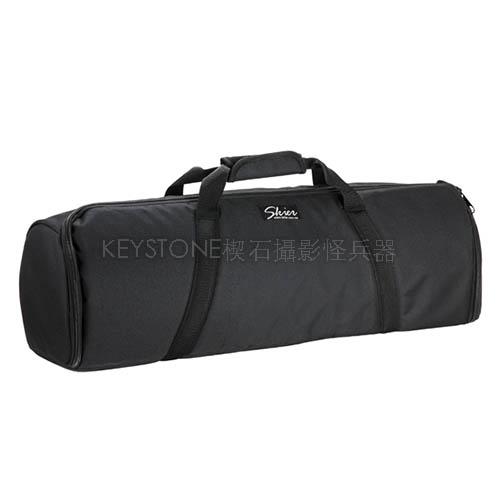 SKIER 筒型設備背包(76*19*23)