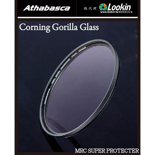 Athabasca 82mm MRC 康寧超級護鏡 (CGG)
