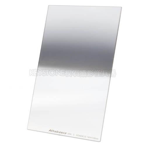 Athabasca玻璃 ND8反向漸層減光鏡(Z-PRO)II代