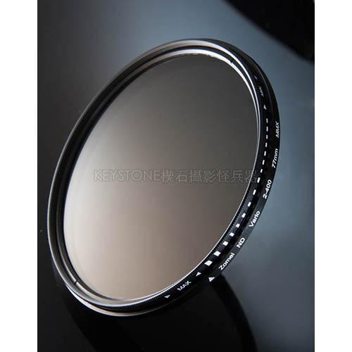 ZOMEI 82mm 可調ND鏡