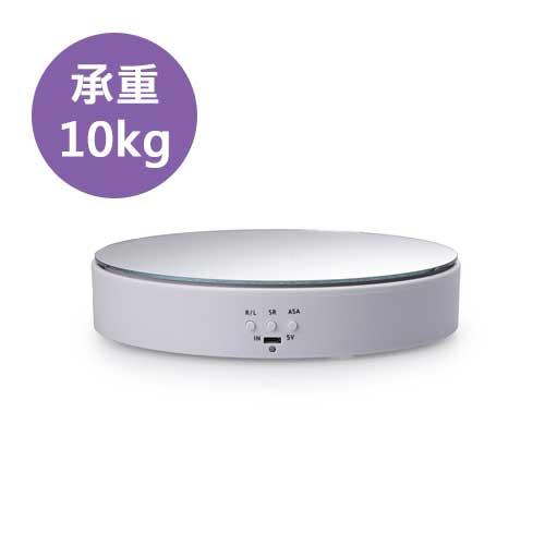 Keystone 直流電動轉盤19.5cm/10Kg/2速(白)