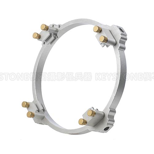 Photoflex 無影罩接環 DTR-800 紅頭燈