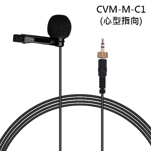 COMICA 3.5mm領夾式麥克風(心型指向)