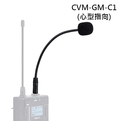 COMICA 3.5mm 鵝頸麥克風(心型指向)