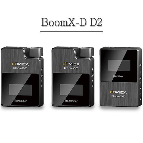 COMICA BoomX-D D2  迷你無線麥克風(一對二)