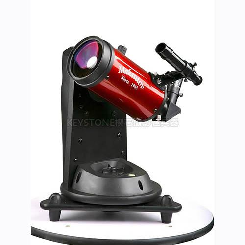 Sky-Watcher Mini Dob90電動星空雲台(含MC90望遠鏡)