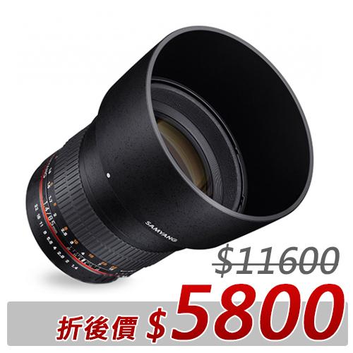 Samyang 85mm/F1.4 Aspherical UMC鏡頭 - Micro 4/3