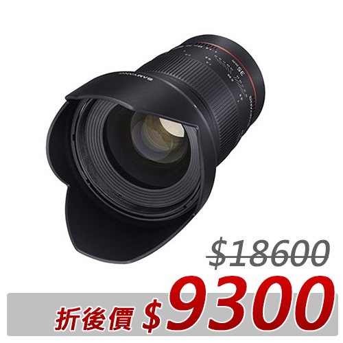 Samyang 35mm/F1.4 UMC廣角鏡頭 - CANON
