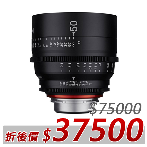 Samyang XEEN 50mm/T1.5 定焦鏡頭(CANON)