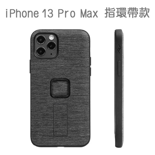 PEAK DESIGN iPhone 13 Pro Max易快扣手機殼附指環帶