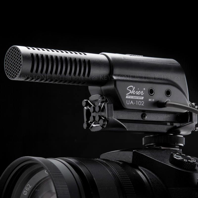 SKIER UA102 槍型指向性麥克風