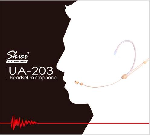 SKIER UA203 頭戴式演講麥克風