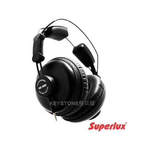 SUPERLUX HD669 全閉式監聽耳機