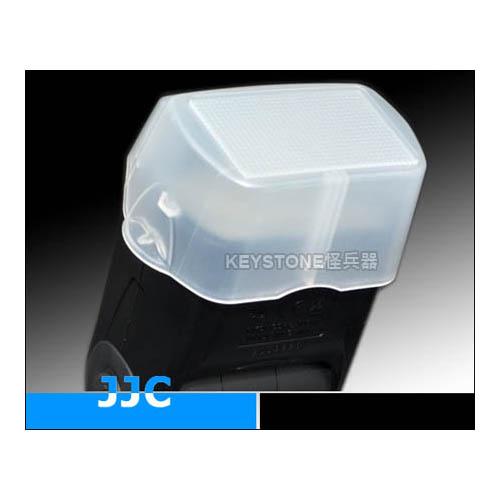JJC 閃燈柔光盒 For NIKON SB-800 (白)