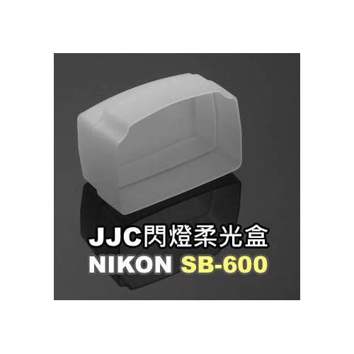 JJC 閃燈柔光盒 For SB-600/Di466.. (白)