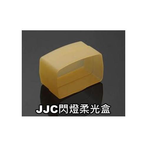 JJC 閃燈柔光盒 Di622/Di866/HVL-F58AM (黃)