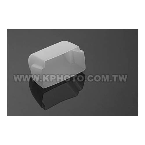 JJC 閃燈柔光盒 For NIKON SB-400 (白)