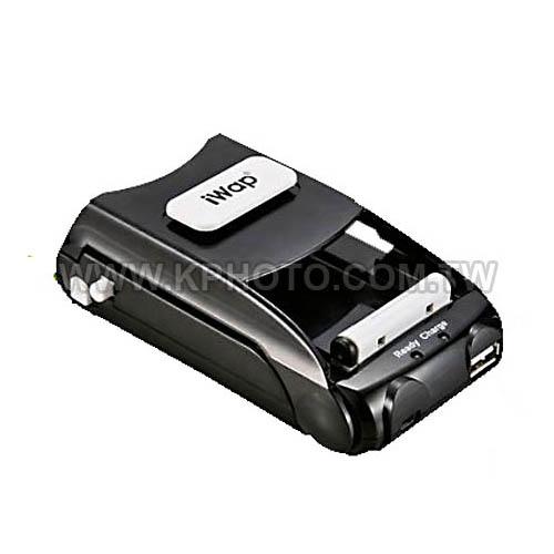 iWAP 萬用型鋰電池充電器5 IN 1