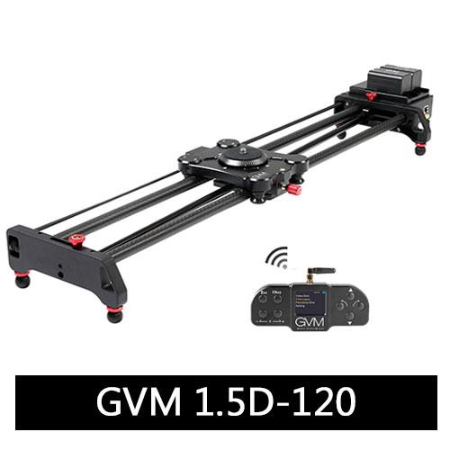 GVM 1.5D-120 電動鎖標碳纖滑軌(120cm)