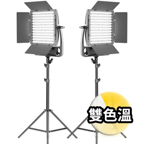 GVM 100W 雙色溫透鏡平板燈(雙燈套組)