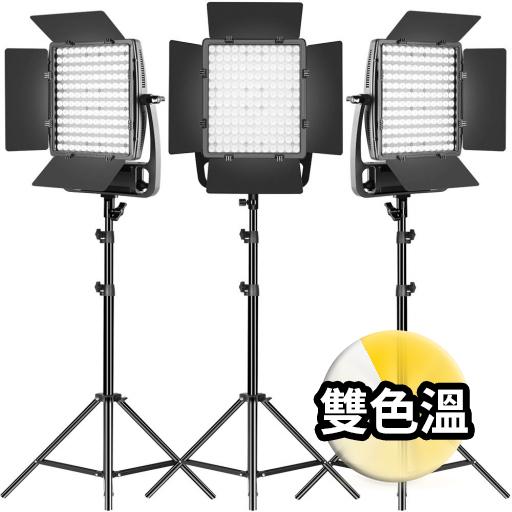 GVM 100W 雙色溫透鏡平板燈(三燈套組)