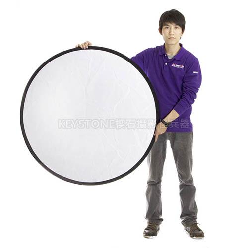 Keystone  107cm 顆粒銀白反光板