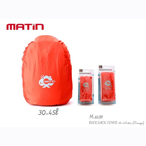 MATIN 防雨套(30-45L)- 橘紅