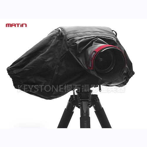 MATIN 數位相機雨衣(豪華)