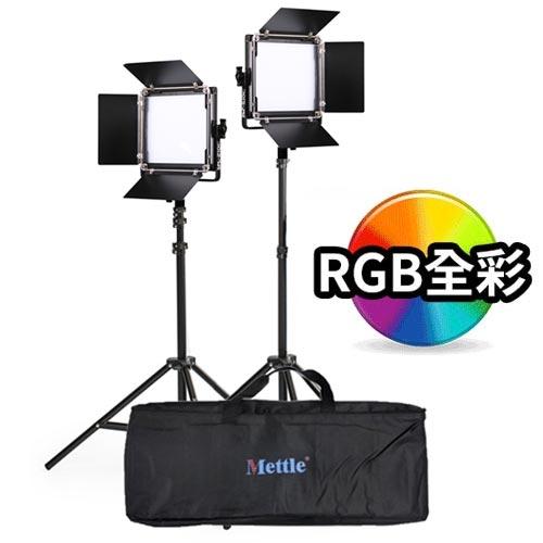 Mettle SPL-210C RGB 雙燈組