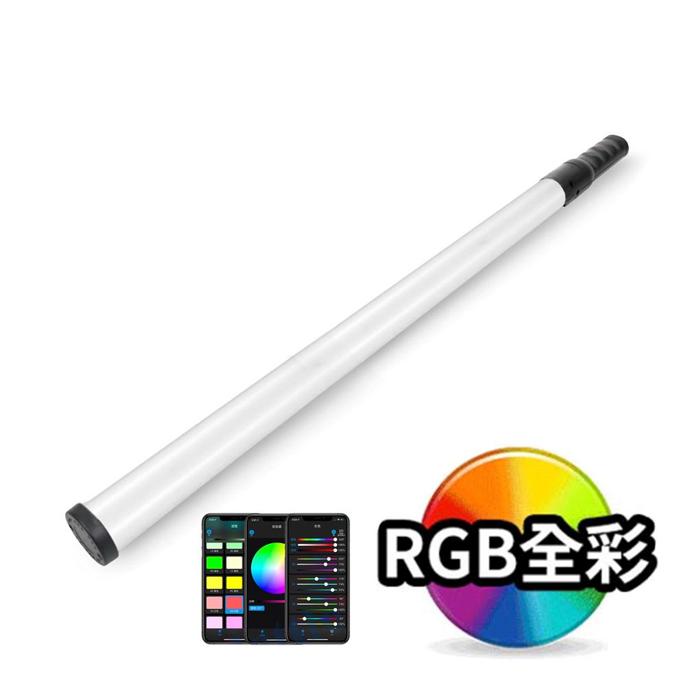 Mettle LS800C RGB 棒燈