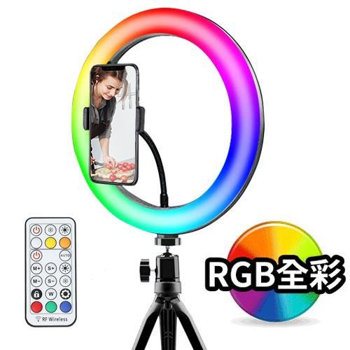 Mettle RL-10 RGB幻彩環形燈