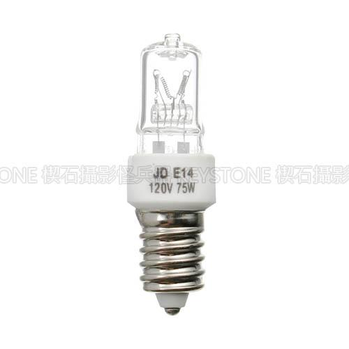 75W/E14/110V 石英燈管