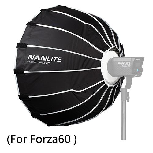 Nanlite 拋物線柔光罩(For Forza60)