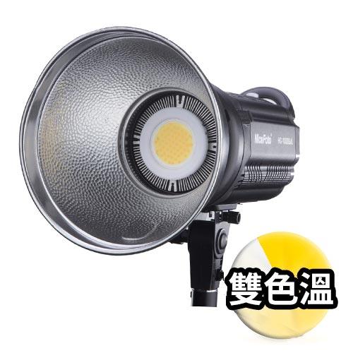 NiceFoto HC-1000SA 100W 雙色溫LED燈