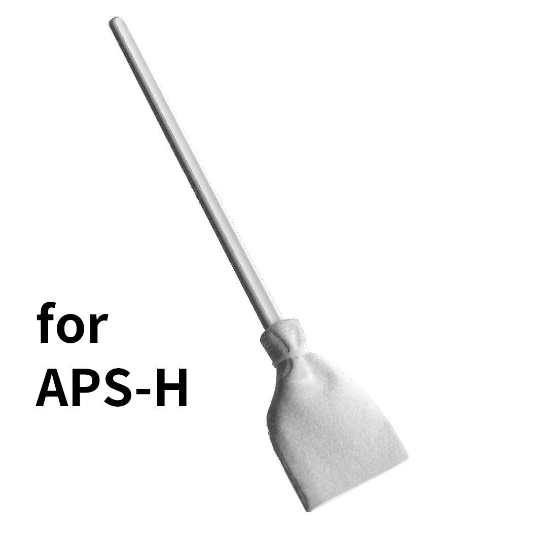 ULTRA SWAB CCD專用清潔棒APS-H片幅專用(單支)