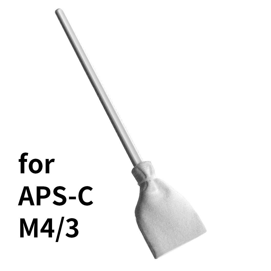 ULTRA SWAB CCD專用清潔棒APS-C﹑M4/3片幅專用 (單支)
