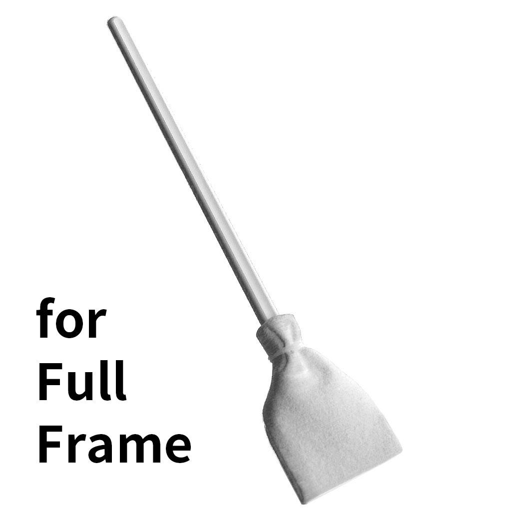 ULTRA SWAB CCD專用清潔棒 Full-Frame全片幅專用 (單支)