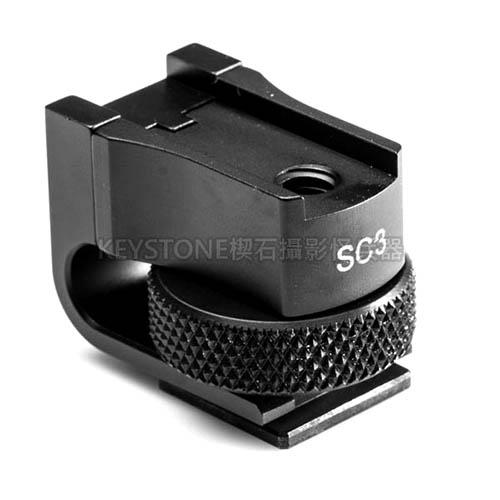 Redrock ultraCage SC3 通用型相機熱靴固定座