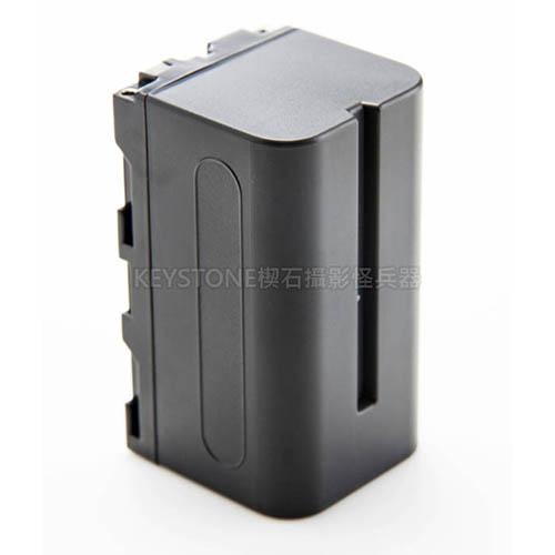 LOOKIN NP-F750鋰電池/4600mAh(通用)