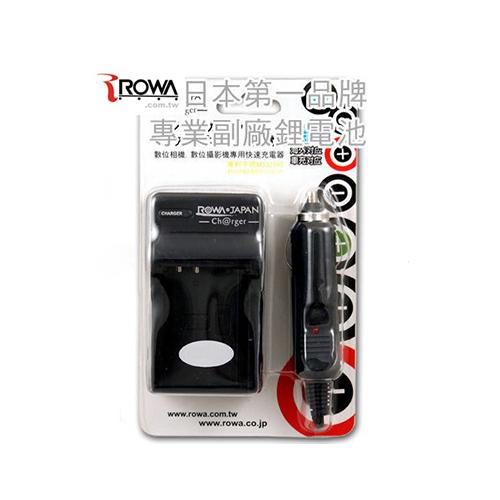 ROWA CANON LP-E6 快速充電器