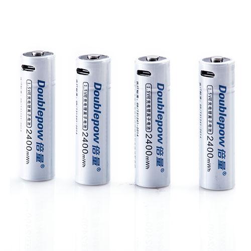 倍量3號低自放電USB 1.5V恆壓鋰電池(4入)