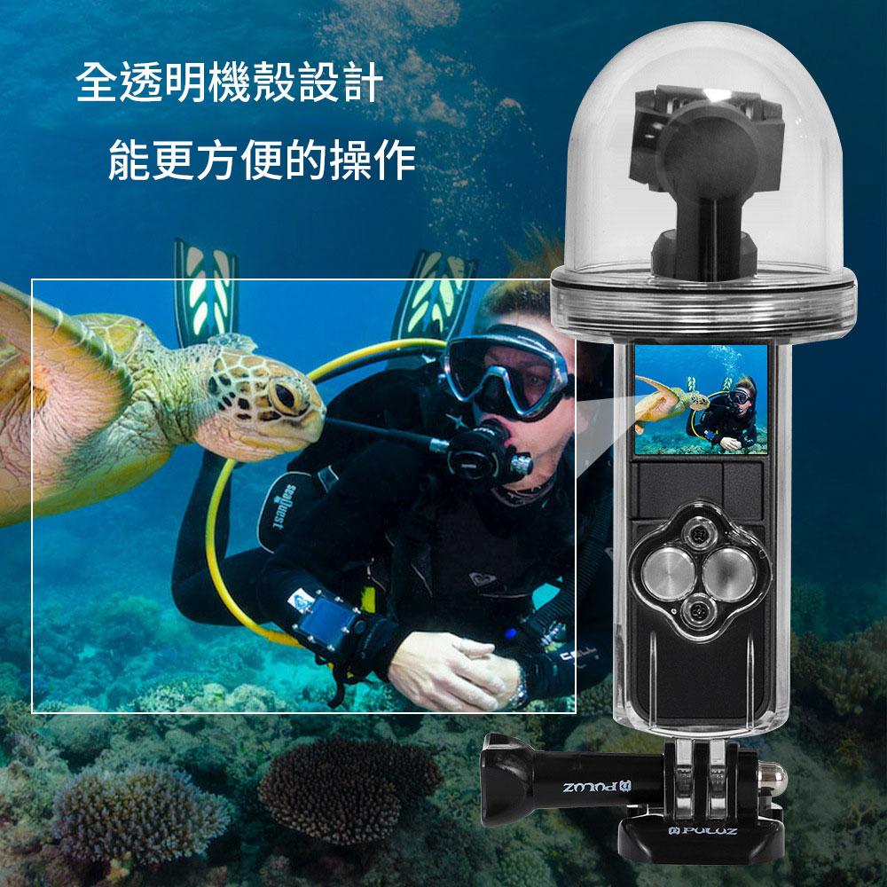Puluz 60m 潛水殼for OsmoPocket
