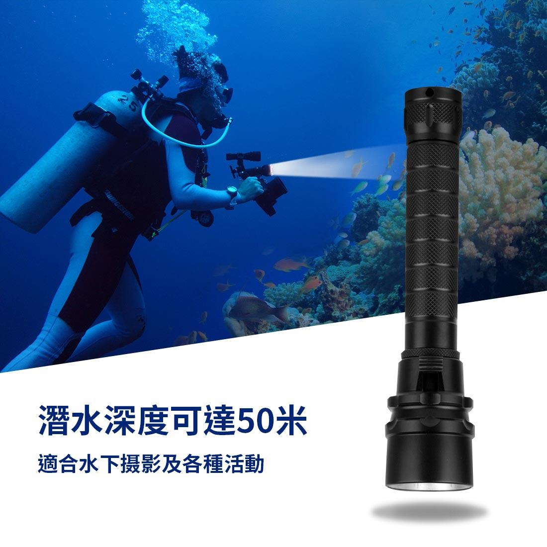 Puluz 3800lm 高亮鋁製潛水手電筒(50m)