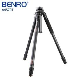 BENRO A4570T 鎂鋁合金3節三腳架