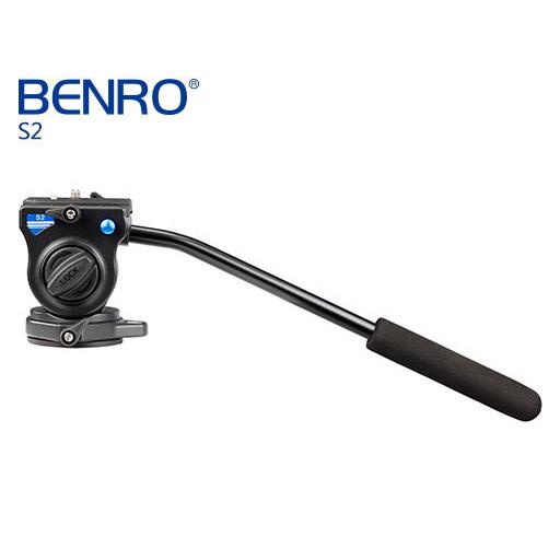 BENRO S2 迷你油壓雲台