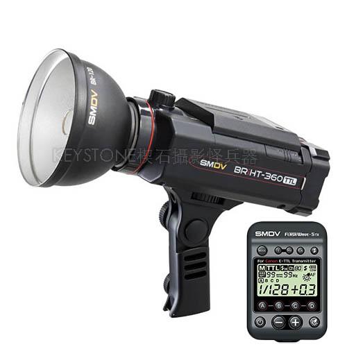 SM BRIHT-360 TTL 外拍閃光燈組 (Canon)